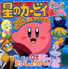 Kirby: Right Back at Ya Anime encyclopedia book