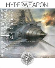 New Makoto Kobayashi Hyper Weapon 2014 Design Art Works Book Japan F/S