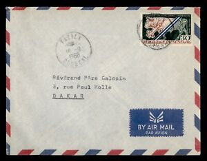 DR WHO 1968 SENEGAL FATICK AIRMAIL TO DAKAR  f96844