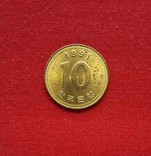 Corea-SUD 10 WON 1991
