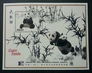 [SJ] Dominica Panda 1996 China '96 Chinese Painting Bamboo 9th Asian (ms) MNH