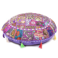 Purple Round Patchwork Floor Meditation Pillow Cushion Throw Cover
