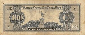 Costa Rica  100  Colones  27.4.1966  P 233b  Series B  Circulated Banknote JWQ