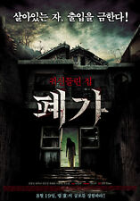 "KOREAN MOVIE ""The Haunted House Project"" DVD/ENG SUB/REGION 3/ KOREAN FILM"
