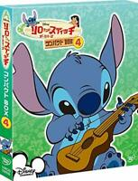 Disney Lilo & Stitch The Series Compact Box 4 DVD Region 2 Japan Import New