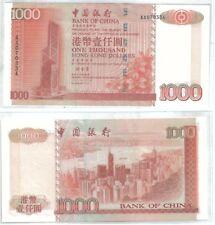 Hong Kong Bank of China $1000 Banknote 2001 UNC