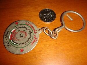 Malaysia, 1987 MINGGU PALESTIN Metal Keychain, Scarce Collectible