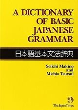 A Dictionary of Basic Japanese Grammar NEW BOOK