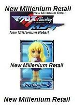 MACROSS FRONTIER KEYCHAINS--SHERYL NOME FIGURE