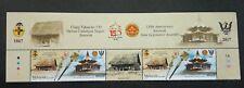 Malaysia 150th Anniv Sarawak State Legislative Assembly 2017 (stamp title) MNH