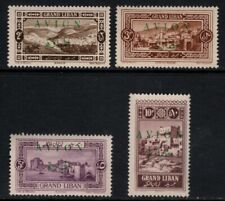 Lebanon > Scott C9-16 MNH (2 complete Sets) Air Post Stamps - SCV $41.00