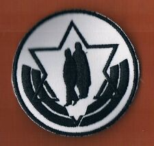 """ISRAEL """"SHABAK"""" SECURITY AGENCY DIGNITARY PROTECTION ַ SECURITY  OBSOLETE PATCH"""