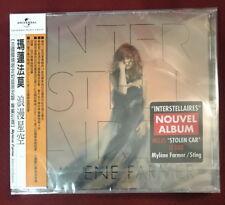 Mylene Farmer Interstellaires Taiwan CD w/OBI