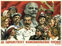 PROPAGANDA USSR COMMUNISM KOMSOMOL LENIN STALIN POSTER ART PRINT BB2755B