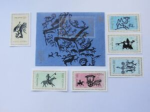 Mint Set Mongolian Cave Paintings Stamp Block Sheet and 6 Stamps 2002