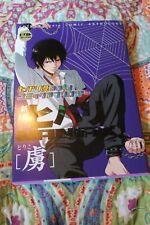 Katekyo Hitman REBORN Doujinshi Japanese Hibari Maniax anthology