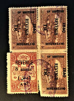 Rare Historic O/P Error OTTOMAN Empire stamps REVENUE British Mandate Iraq 1921