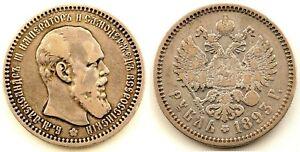 Rusia-Alexander III. 1 Rouble 1893. San Petesburgo. MBC+/VF+ Plata 19,7 g.Escasa