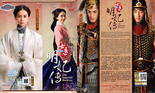 THE IMPERIAL DOCTRESS 女医•明妃传 (1-50 End) 2016 Chinese Drama DVD English Subtitles