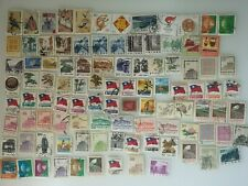 More details for 300 different china and taiwan stamp collection