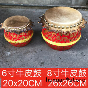 Kids Small Lions Dance Drum Martial Arts Lion Drums Kungfu Traditional Chinese