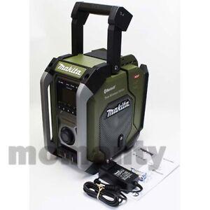 Makita MR005GZO Baustellen Radio 40Vmax 18V 14.4V 10.8V Olive Werkzeug