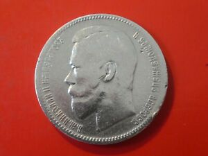 Russland,  1 Rubel, 1896, Silber, original