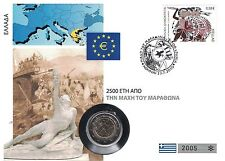 Kupfer Euro-Gedenkmünzen aus Griechenland