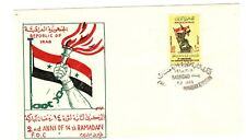 Iraq 1965/70 FDC Cover - 2nd Anniv 14th Ramadan revolution
