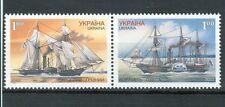 NAVI - SHIPS UKRAINE 2003