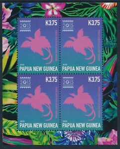 2015 PAPUA NEW GUINEA SINGAPORE EXPO BIRD MINI SHEET FINE MINT MNH