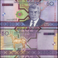 TURKMENISTÁN BILLETE 50 MANAT. 2005 LUJO. Cat# P.17a