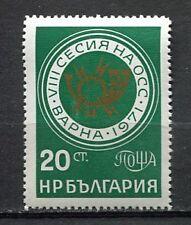 33529) BULGARIA 1971 MNH** Postal meeting 1v Scott #1973