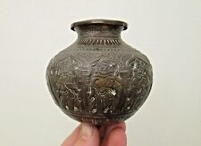 Antique Damascus / Cairo Ware Islamic Repousse Brass Bowl - Semi Naked Women