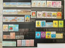 Birmanie Myanmar 70 MNH Lot le + important sur Ebay Superbe collection !