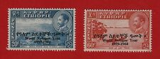 U.N. 1960 Overprinted World Refugee Year ETHIOPIE #'s 455-456 MNH
