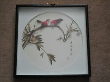 Vintage Chinese 3D Arts & Crafts Birds Feather Picture / Display Box