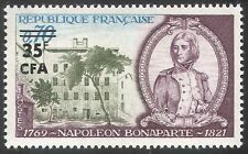 Reunion 1969 Napoleon Bonaparte/Military/People/Soldier/Army/Building 1v n33556