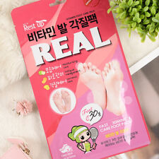 REST UP Vitamin Foot Care Pack (2 pieces) Moisturizing Treatment Exfoliation New