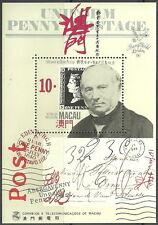 China Macau - 150 Jahre Briefmarken postfrisch ** 1990 Mi. 644 Block 13