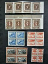 CHILE - NICE SELECTION OF STRIPS AND BLOCKS OF MINT NEVER HINGED STAMPS