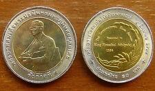 10 Baht Bimetall International Rice Award Thailand 1996 Nr. 2