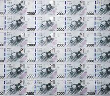 South Korea Pyeongchang 2018 Olympic Winter Games Banknote Uncut Sheet 24 Note