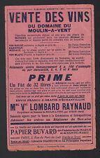"""DOMAINE du MOULIN-à-VENT prés AUBAIS (30) Buvard : VINS  """"Vve LOMBARD RAYNAUD"""""""