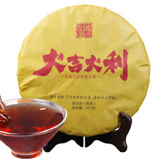 Yunnan Ripe Puer Tea Cake 357g Black Tea Organic Pu-erh Tea Cooked Pu erh Tea 普洱