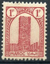 TIMBRE COLONIES FRANCAISES MAROC NEUF N° 211 ** TOUR HASSAN A RABAT