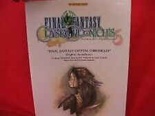 Final Fantasy Crystal Chronicles Piano Sheet Music Collection Book /Game Cube