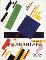 2021 Large poster wall calendar RUSSIAN AVANT-GARDE Malevich Kandinsky Lentulov