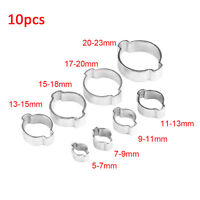 10X Zinc Plated Double/2 Ear Clamp O Clip 5-23mm Air Fuel Hose Petrol Pipe Tube