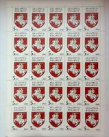 First national stamps of the Republic of Belarus 1992 Rare 25X